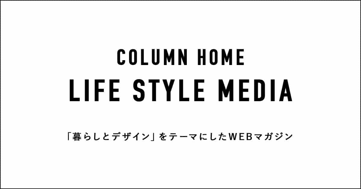 LIFE STYLE MEDIA